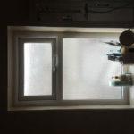 Window lock repair Newcastle